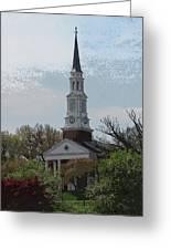 Memorial Chapel Far Greeting Card