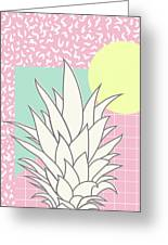 Memphis Pineapple Top Greeting Card