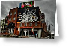 Memphis - Rock 'n' Soul Museum 001 Greeting Card by Lance Vaughn