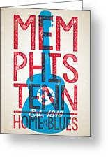 Memphis Poster - Tennessee Greeting Card
