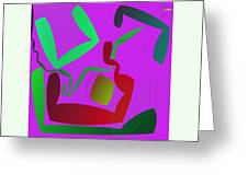 Memory Cube Greeting Card