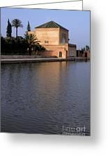 Menara Pavilion In Marrakech Greeting Card by Sami Sarkis