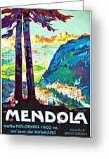 Mendola, Italy, Landscape Greeting Card
