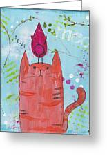 Meow Song Greeting Card