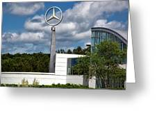 Mercedes - Benz Plant Greeting Card