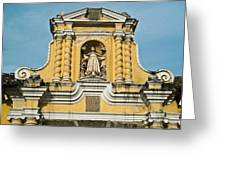 Mercid Church Antigua Guatemala Greeting Card