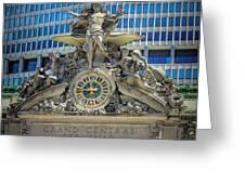 Mercury At Grand Central Terminal Greeting Card