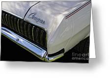 Mercury Cougar Xr7 Emblem Greeting Card