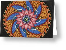 Merkaba Greeting Card by Galina Bachmanova