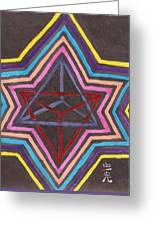 Merkaba Radiating Greeting Card
