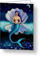 Mermaid Art- Mermaid's Pearl Greeting Card