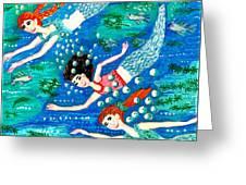 Mermaid Race Greeting Card