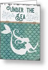 Mermaid Waves 2 Greeting Card