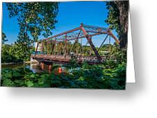 Merriam Street Bridge Greeting Card