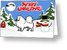 Merry Christmas American Eskimo Dog  Greeting Card
