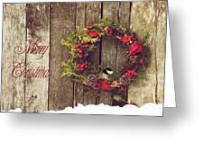 Merry Christmas. Greeting Card