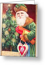 Merry Christmas Santa Delivers Gifts Vintage Card Greeting Card