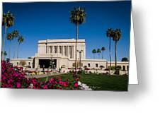 Mesa Temple Petunia Greeting Card