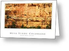 Mesa Verde Colorado Gallery Series Collection Greeting Card