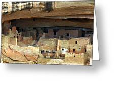 Mesa Verde Greeting Card