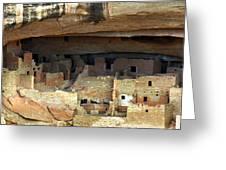 Mesa Verde Greeting Card
