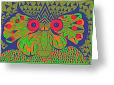Mesmerizing Owl Greeting Card
