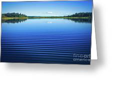 Mesmerizing Ripples Greeting Card