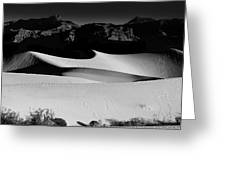 Mesquite Flats Panorama Greeting Card