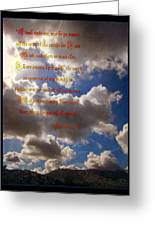Message From God Greeting Card by Glenn McCarthy Art and Photography