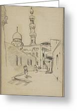 met uitzicht op de Al-Rifai moskee Greeting Card