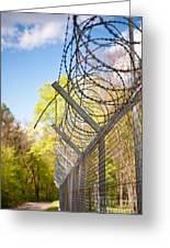 Metal Sharp Barbed Wire Greeting Card