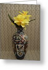 Metal Vase With Flowers Greeting Card