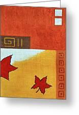 Metaleaf 2 Greeting Card