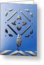 Metallic Blue Greeting Card