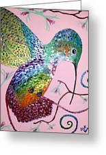 Metallic Hummingbird  Greeting Card