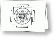 Metatron's Cube - Black Greeting Card