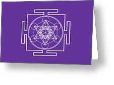 Metatron's Cube  Greeting Card