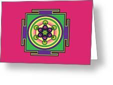 Metatron's Cube Mandala Greeting Card