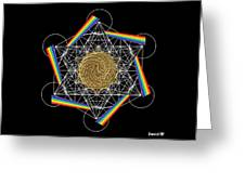 Metatron's Rainbow Healing Vortex Greeting Card