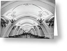 Metro Arbatskaya Greeting Card