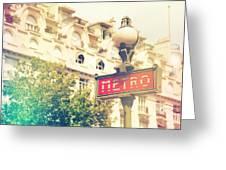 Metro Sign Paris Shabby Chic Greeting Card