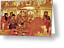Metropolitan Jonah At St Mary Magdalen Church Greeting Card