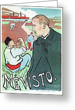 Mevisto In The Country French Theatre Ad Greeting Card
