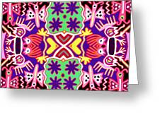 Mex Mod - Huichol 116 Greeting Card