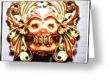 Mexican Day Of The Dead Mask Greeting Card