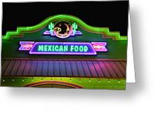 Mexican Food Greeting Card