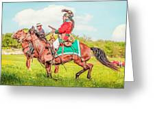 Mexican Horse Soldiers Greeting Card