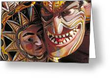 Mexican Masks Greeting Card