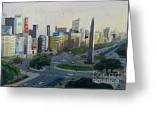 Mi Buenos Aires Querido... Greeting Card