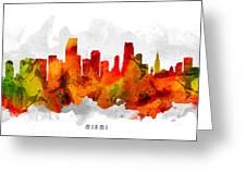 Miami Florida Cityscape 15 Greeting Card
